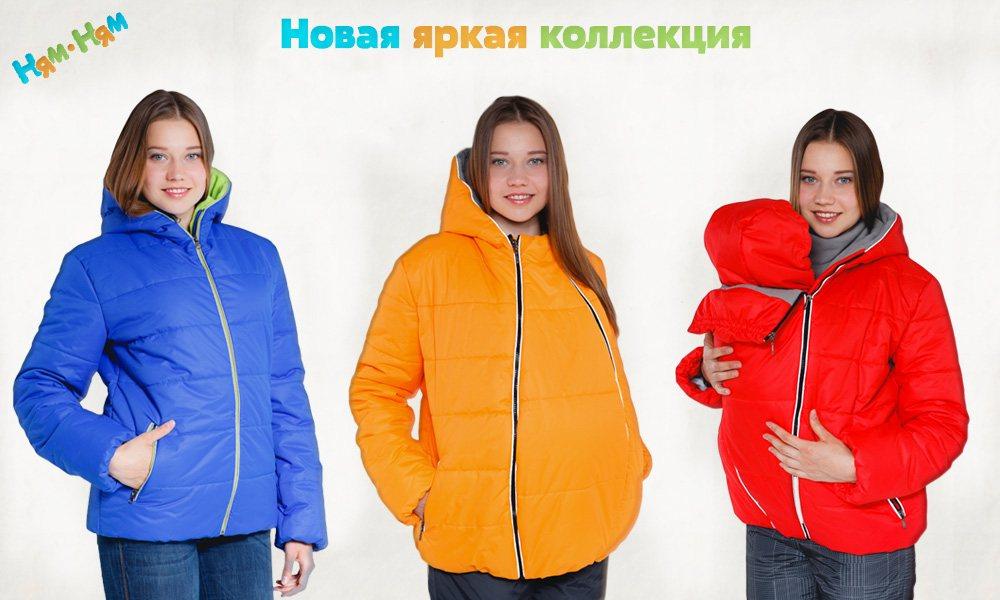 Одежда для беременных и кормящих мам ТМ НЯМ-НЯМ   Где купить одежду ... e9623c070ec